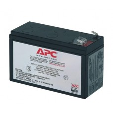 RBC2 Replacement Battery Cartridge