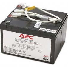 RBC5 Replacement Battery Cartridge
